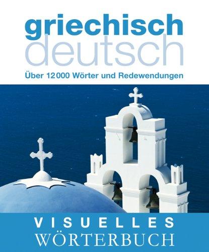 Griechisch Lexikon Online Lexikon Deutsch Griechische